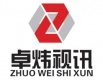 SHENZHEN JOVE COMMUNICATION TECHNOLOGY CO., LTD
