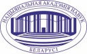 "Republican Unitary Enterprise ""Scientific-and-Production Centre of multifunctional unmanned systems"" National Academy of Sciences of Belarus"