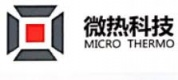 Microthermo Technology Co., Limited
