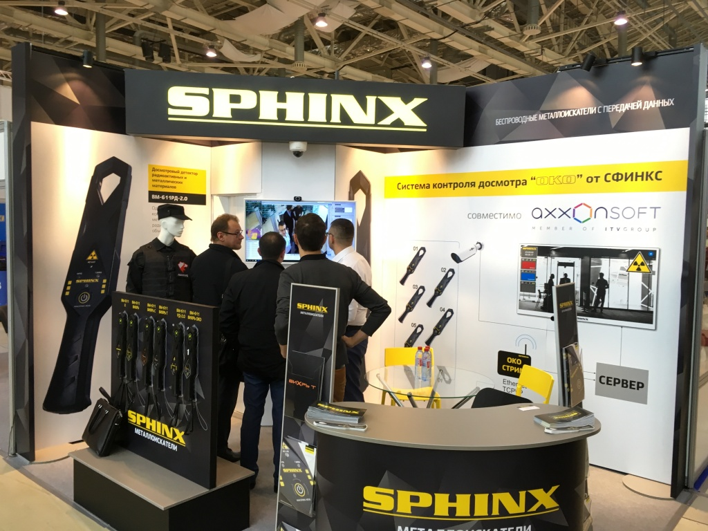 Sphinx metal detectors Interpoliteh2019.JPG